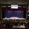 The Alabama Court of Criminal Appeals prepares to hear 2016 oral arguments.